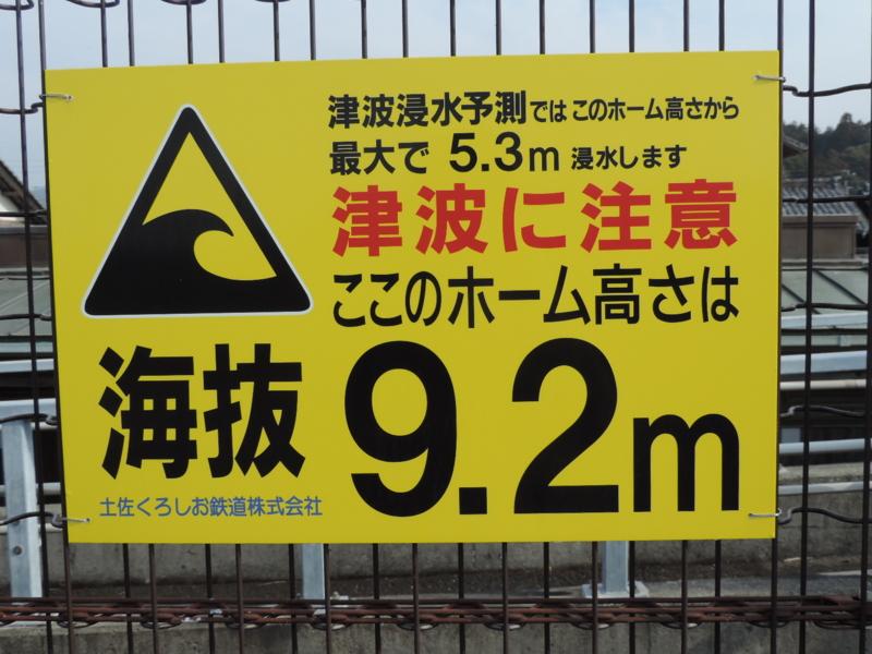 f:id:minato920:20170225062734j:plain