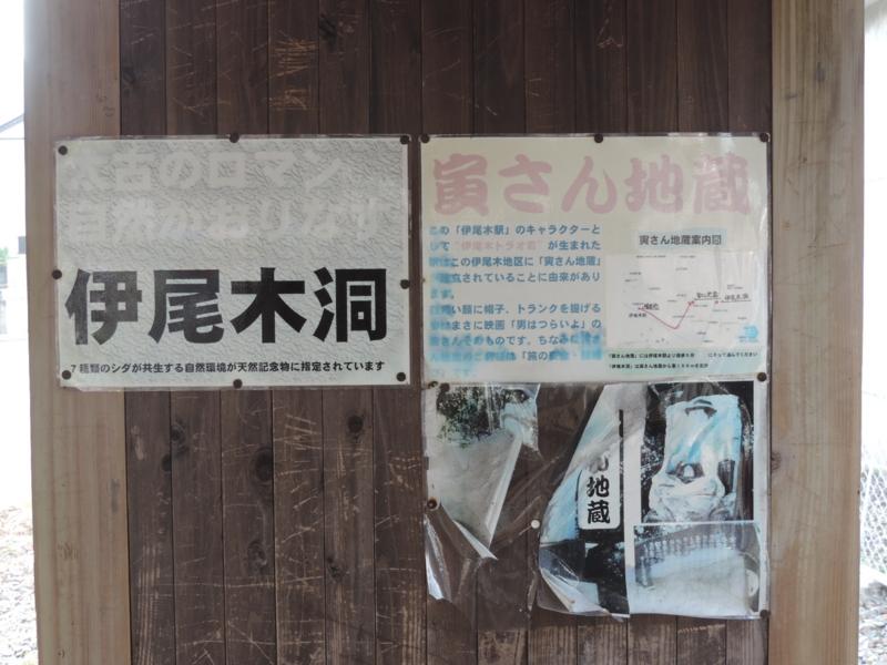 f:id:minato920:20170225062737j:plain