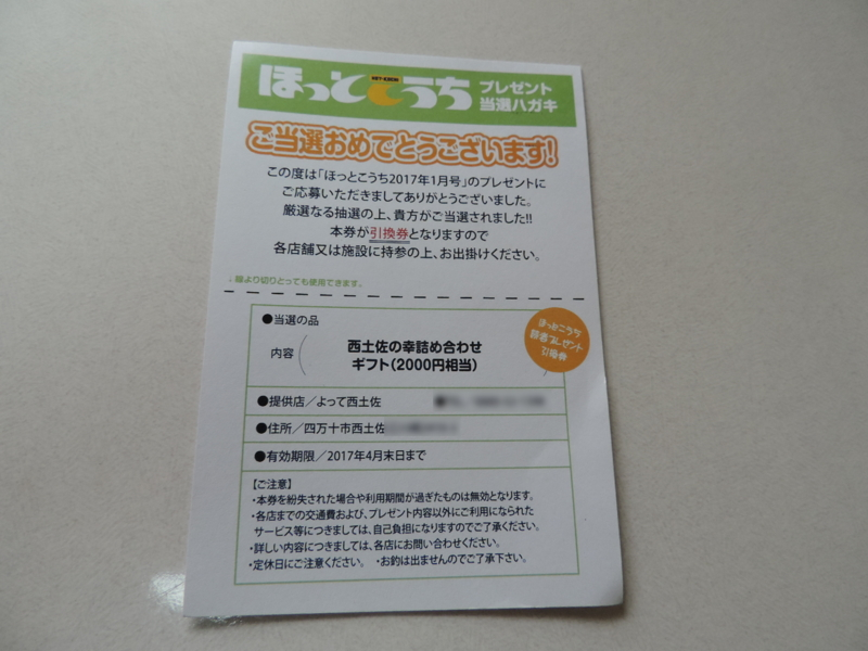 f:id:minato920:20170409064026j:plain