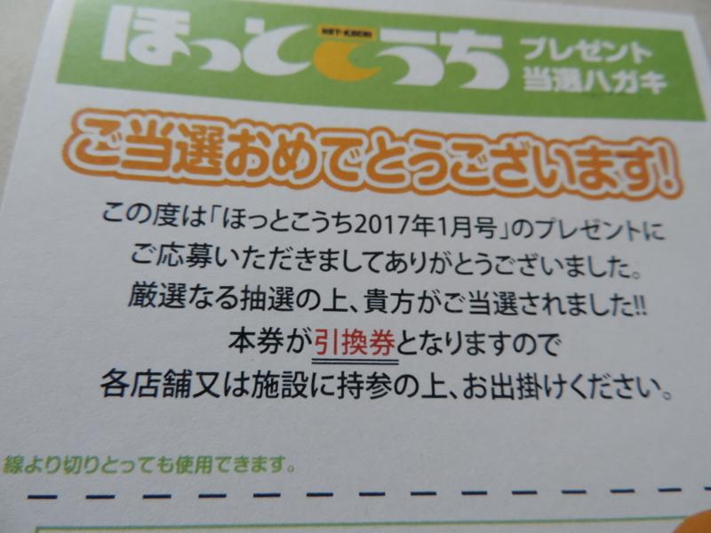 f:id:minato920:20170409064027j:plain