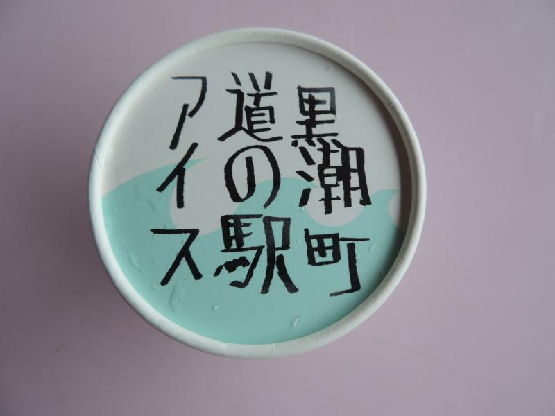 f:id:minato920:20170410211441j:plain