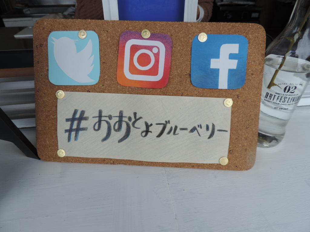 f:id:minato920:20170504082744j:plain
