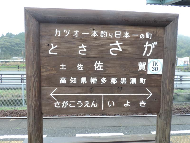 f:id:minato920:20170508204503j:plain