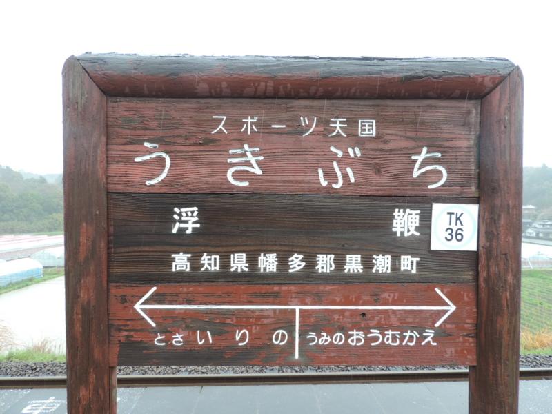 f:id:minato920:20170508204908j:plain