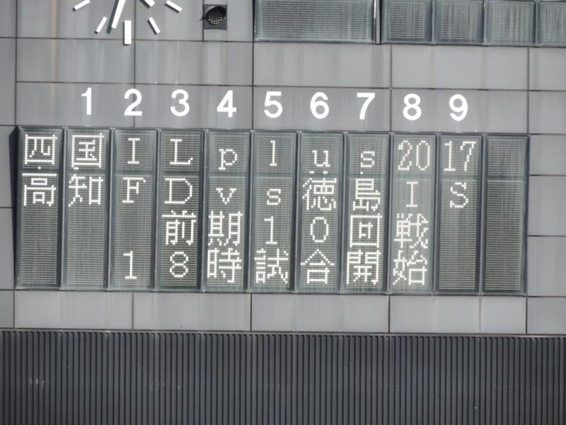 f:id:minato920:20170530225117j:plain