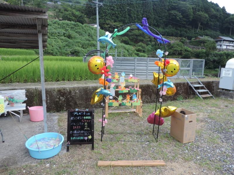 f:id:minato920:20170814134559j:plain