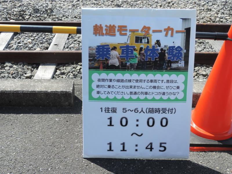 f:id:minato920:20171010063554j:plain