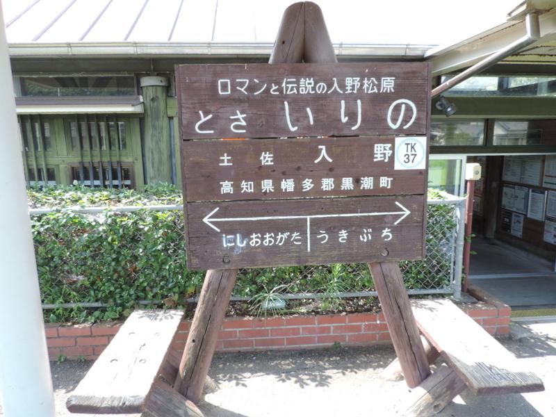 f:id:minato920:20171014073259j:plain