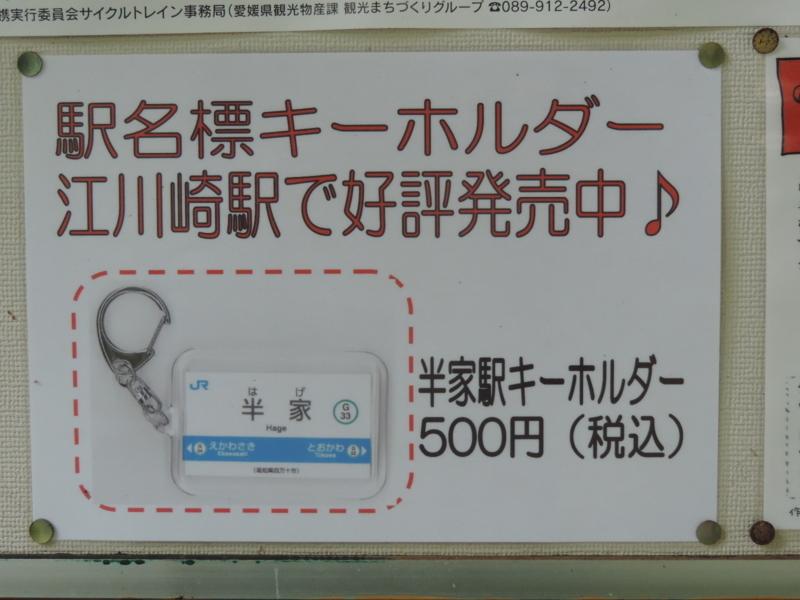 f:id:minato920:20171023112111j:plain