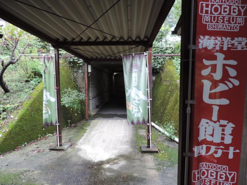 f:id:minato920:20171028211404j:plain