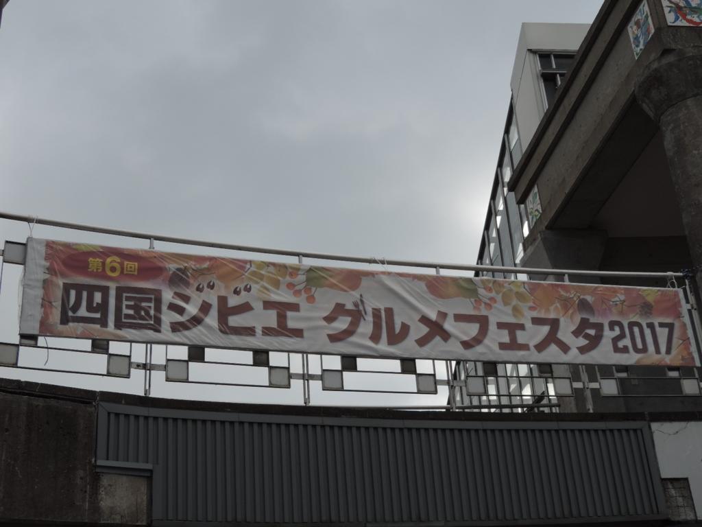 f:id:minato920:20171120092352j:plain