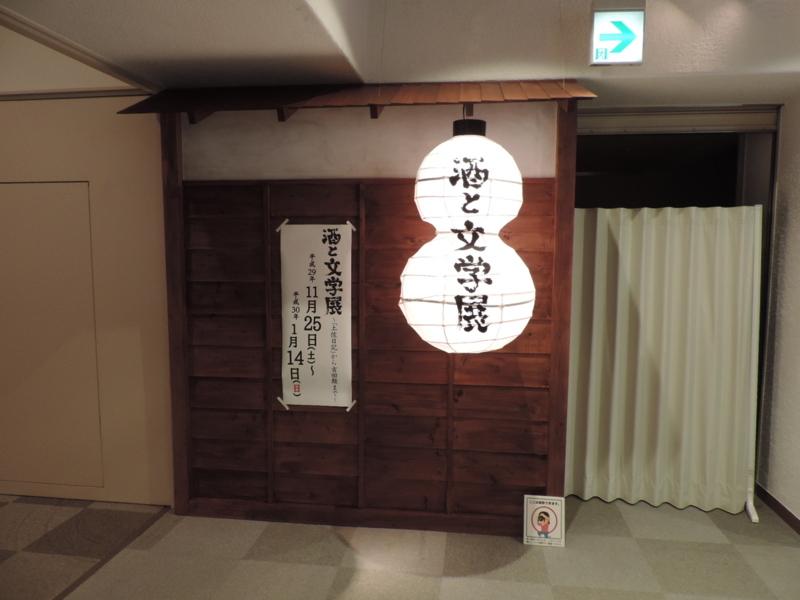 f:id:minato920:20171211073410j:plain