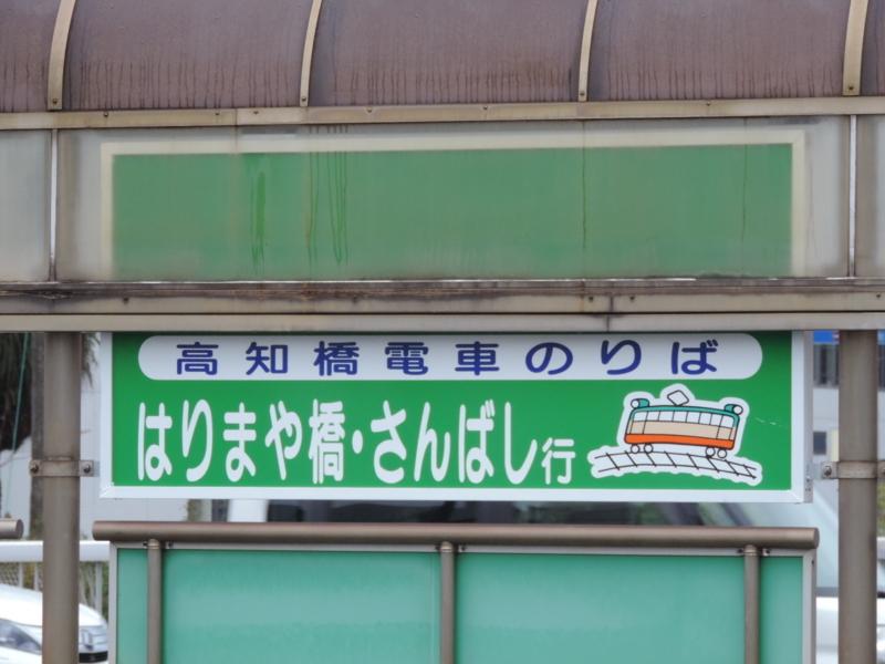 f:id:minato920:20171217100241j:plain