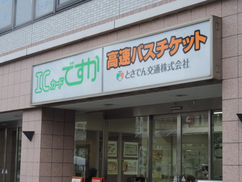 f:id:minato920:20171219094351j:plain