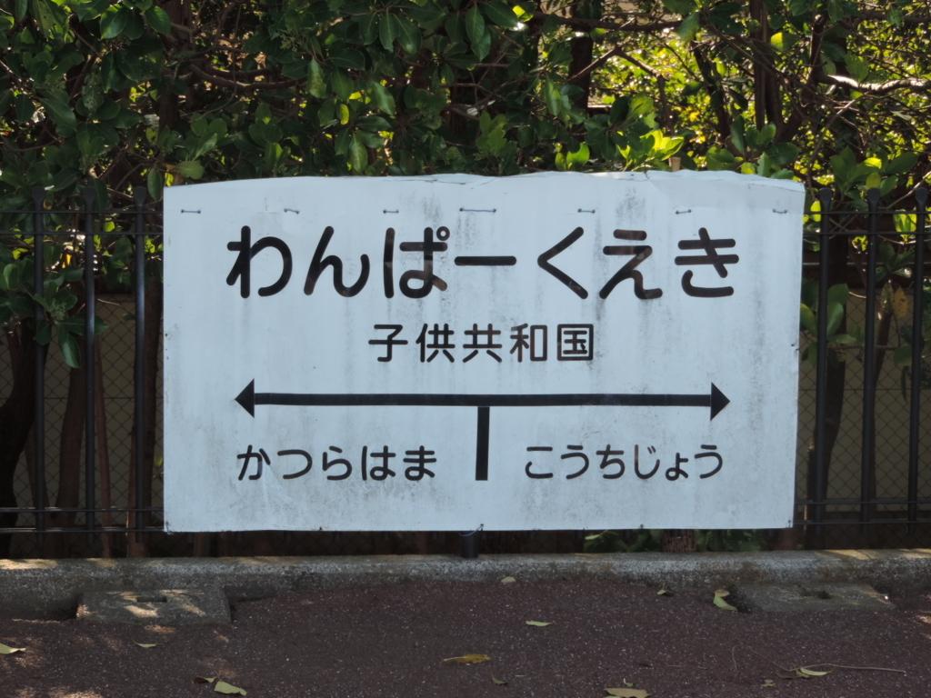 f:id:minato920:20171225205452j:plain