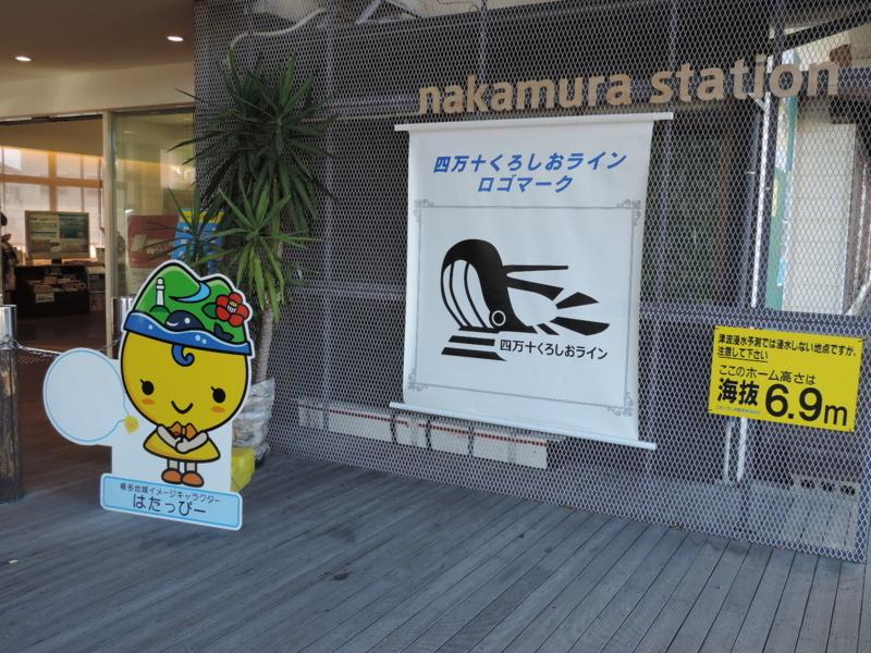 f:id:minato920:20180103112147j:plain