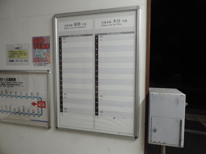 f:id:minato920:20180107192750j:plain