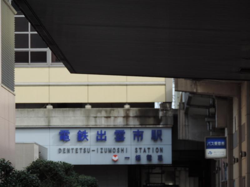 f:id:minato920:20180121082309j:plain