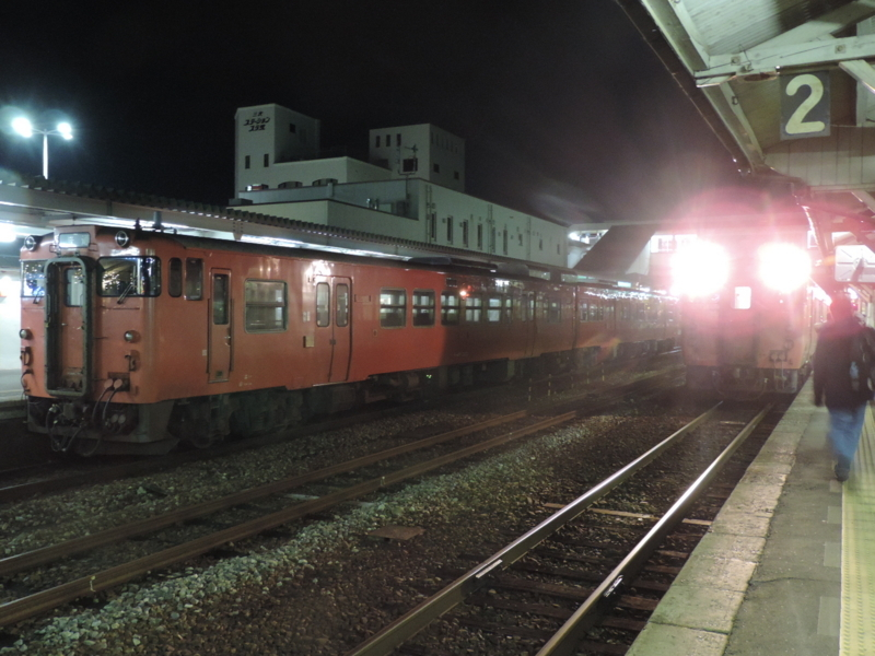f:id:minato920:20180128121233j:plain