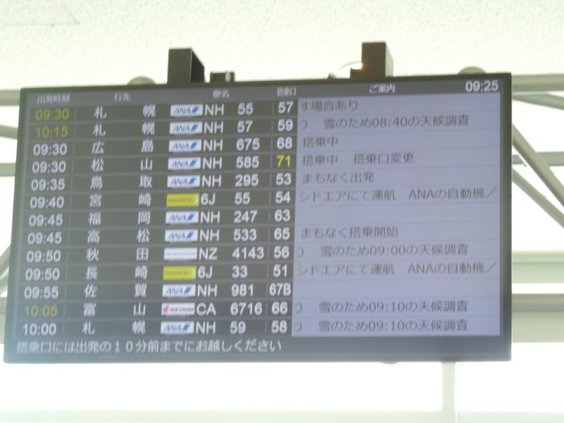 f:id:minato920:20180218205336j:plain