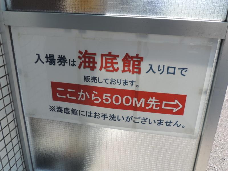 f:id:minato920:20180516223855j:plain