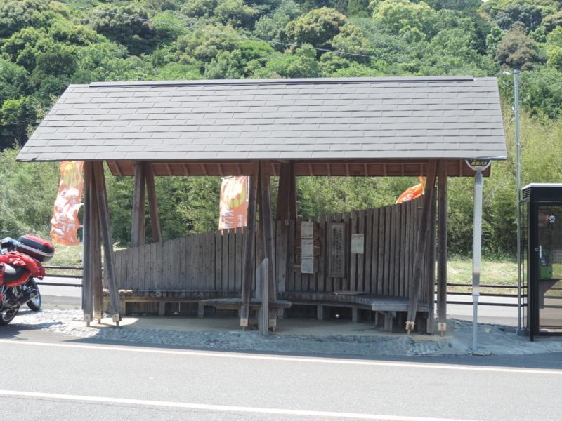 f:id:minato920:20180520185511j:plain