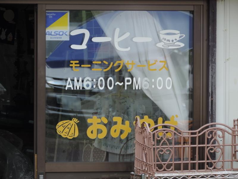 f:id:minato920:20180521213016j:plain