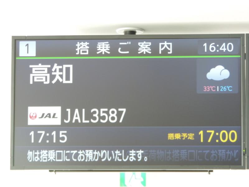 f:id:minato920:20180827074626j:plain
