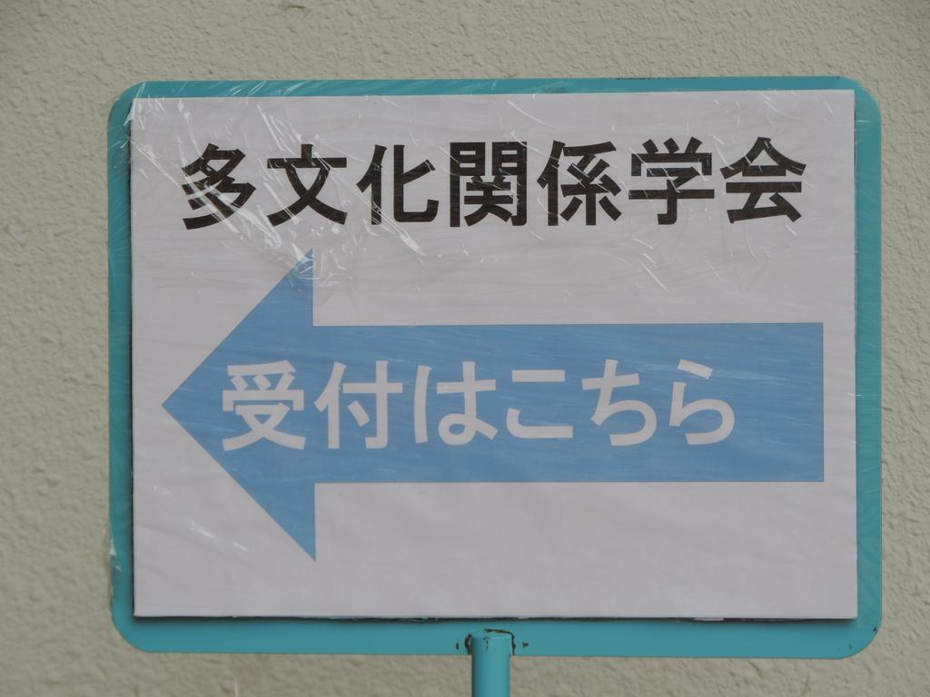 f:id:minato920:20180923180219j:plain