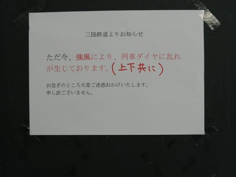 f:id:minato920:20190430115100j:plain