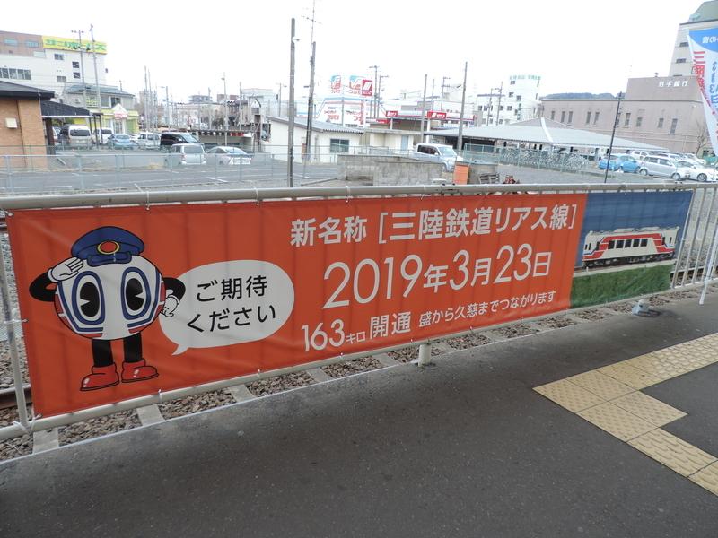 f:id:minato920:20190430121134j:plain