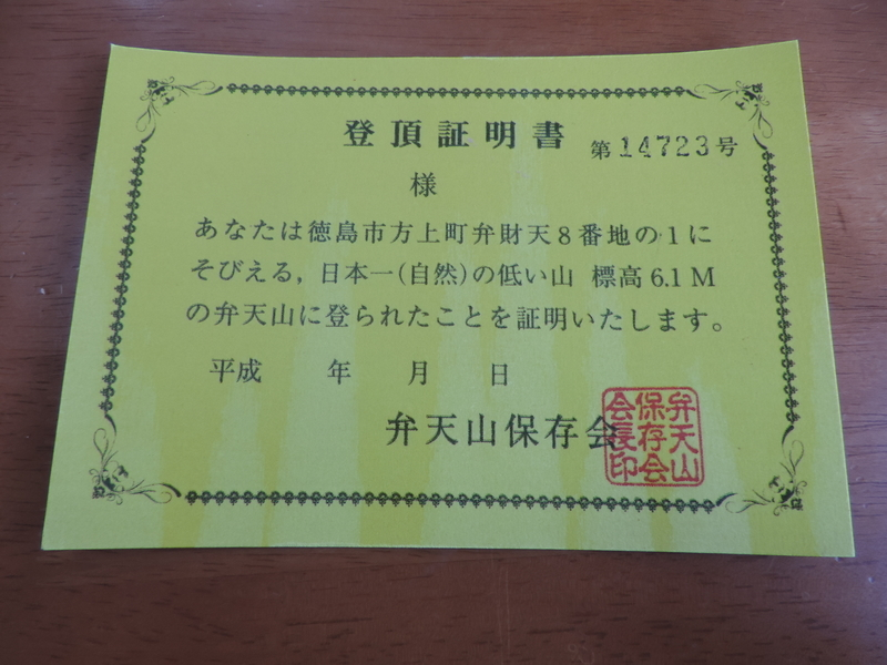f:id:minato920:20200111173635j:plain