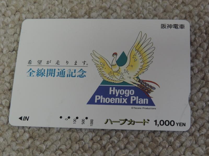 f:id:minato920:20200115235430j:plain
