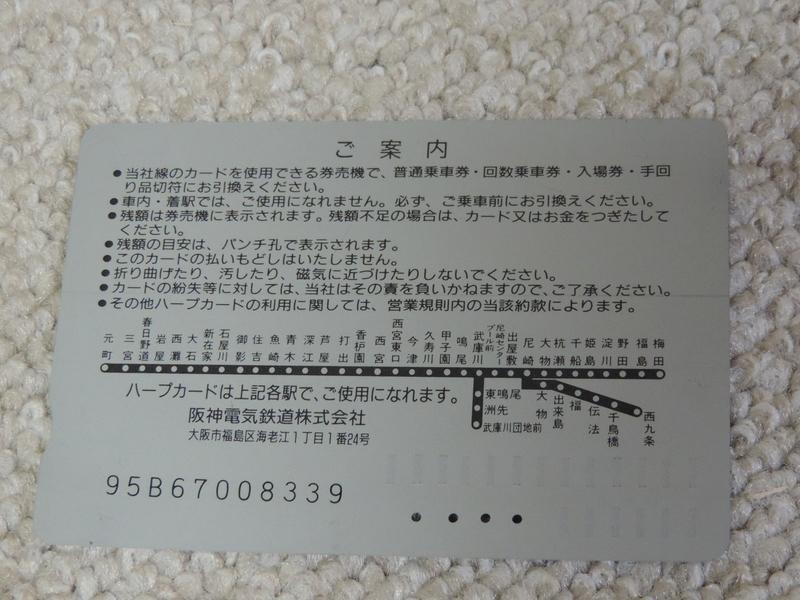 f:id:minato920:20200115235438j:plain