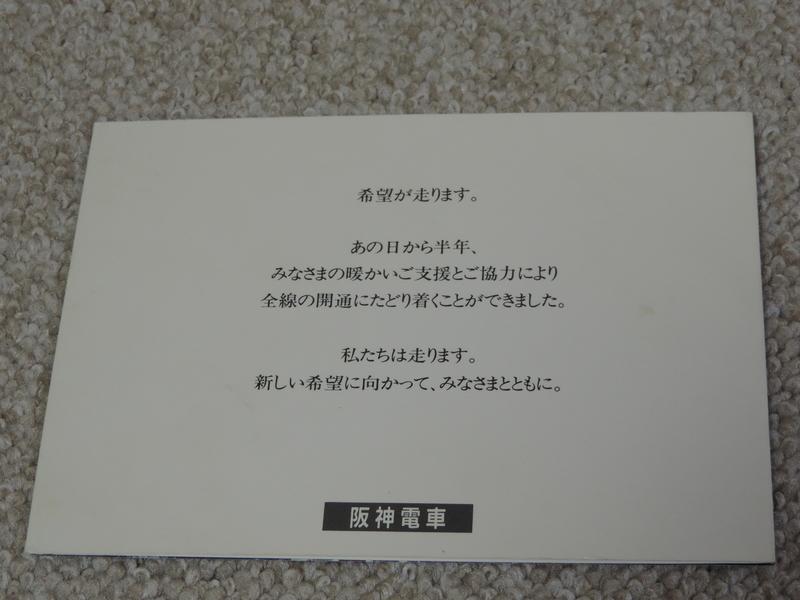 f:id:minato920:20200115235446j:plain