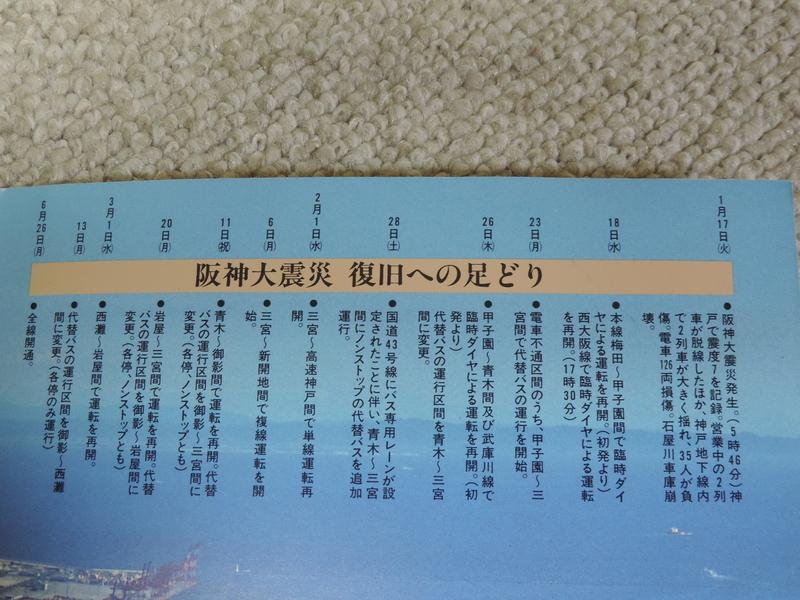 f:id:minato920:20200115235454j:plain