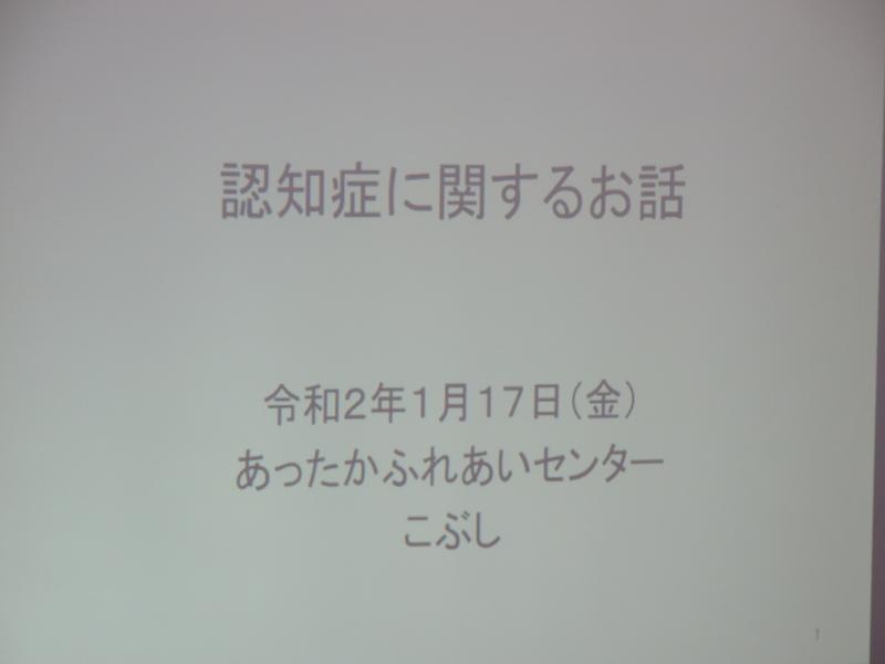 f:id:minato920:20200128230928j:plain
