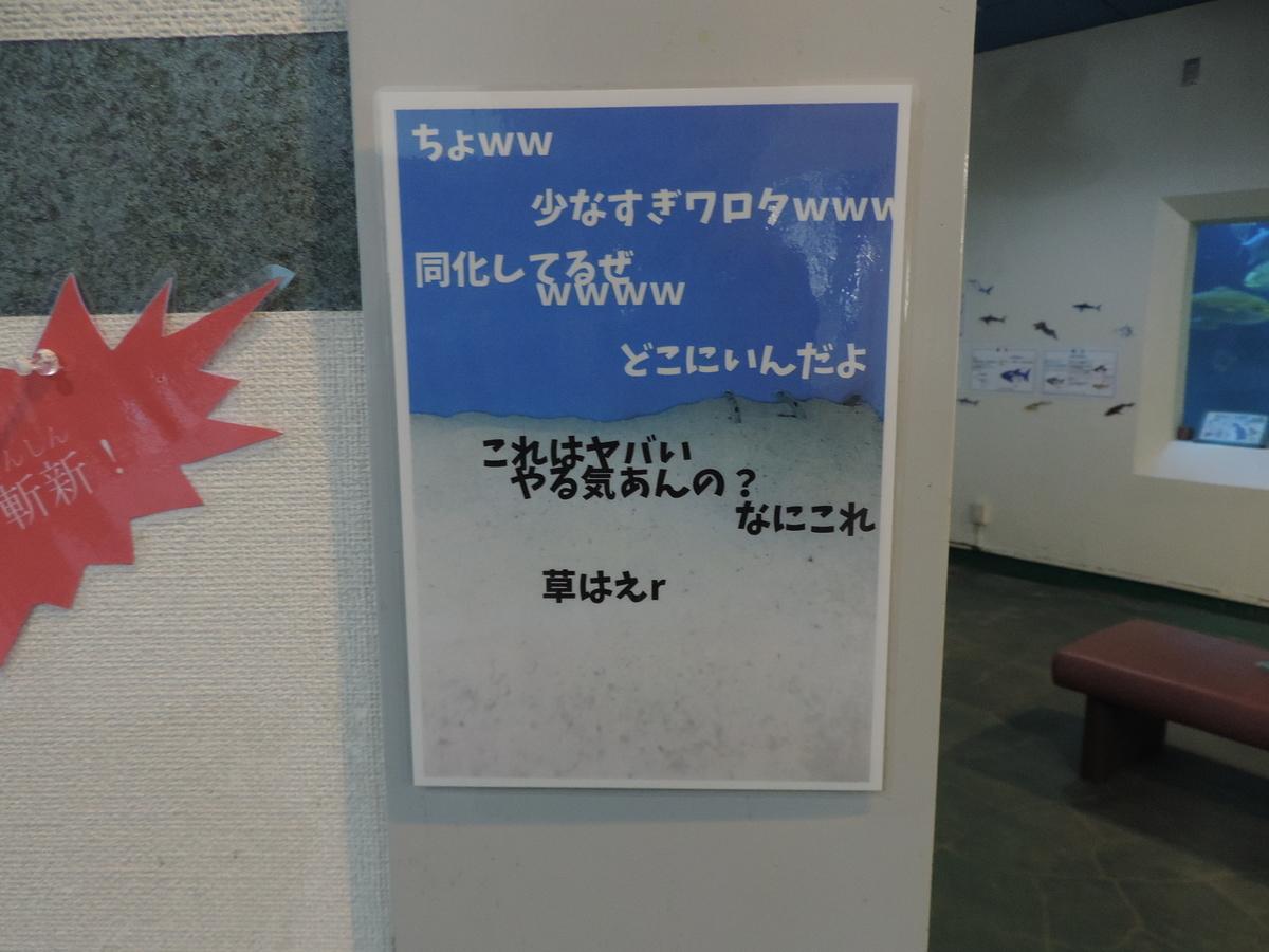 f:id:minato920:20200205075224j:plain