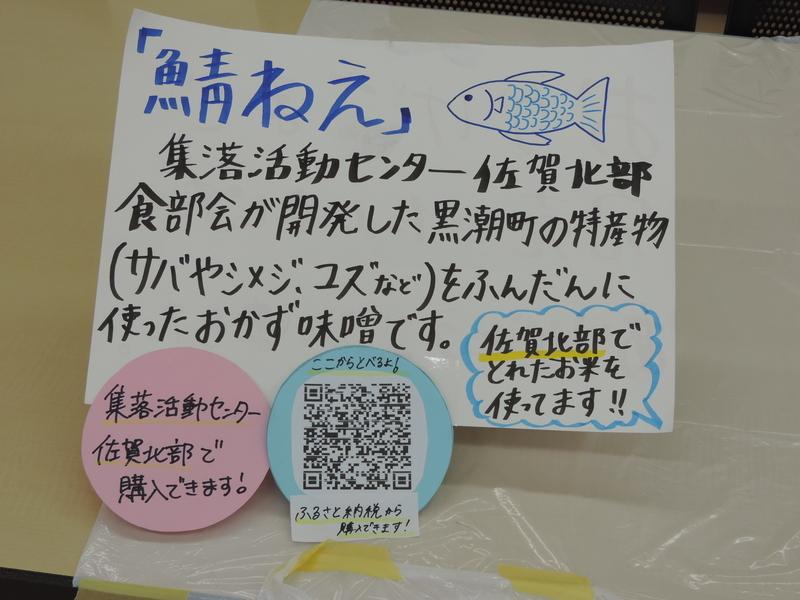 f:id:minato920:20200208152319j:plain