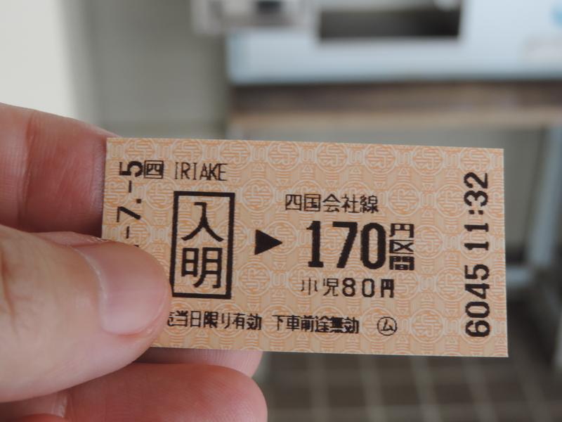 f:id:minato920:20200705202915j:plain