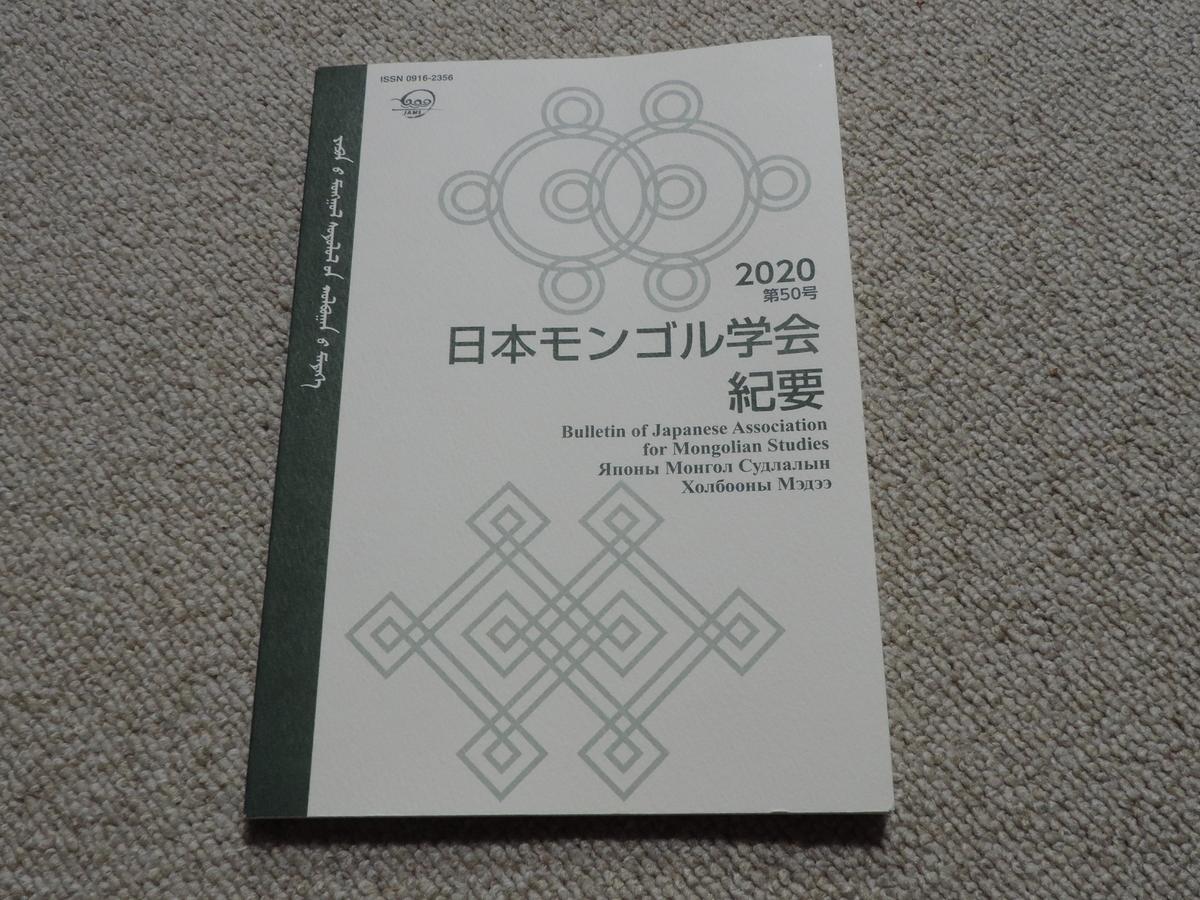 f:id:minato920:20200725090752j:plain