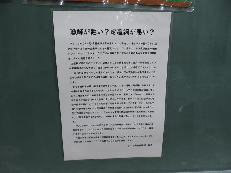 f:id:minato920:20201019064246j:plain
