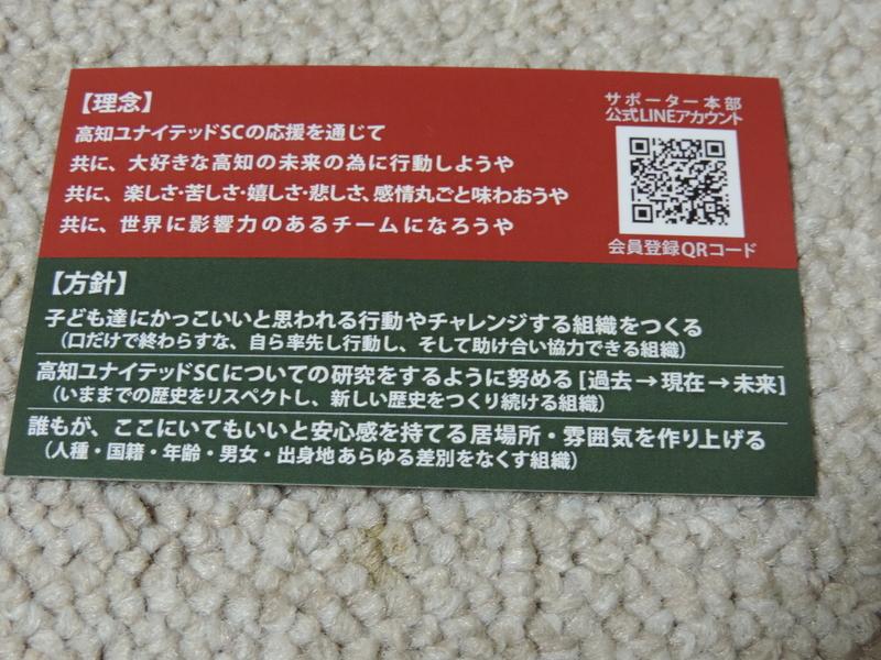 f:id:minato920:20201122171921j:plain