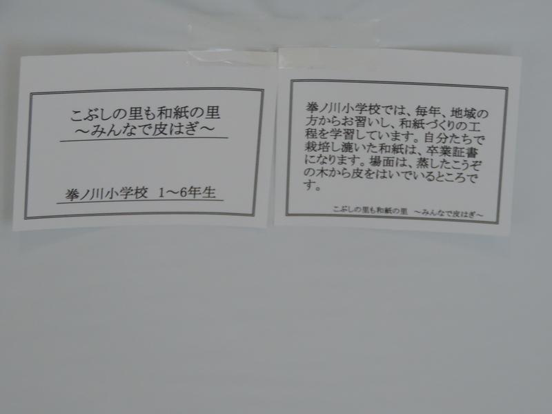 f:id:minato920:20210824143539j:plain