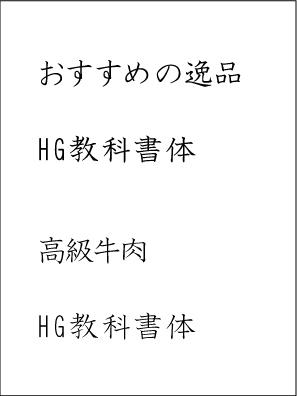 [f:id:minato_d:20101017231637j:image]