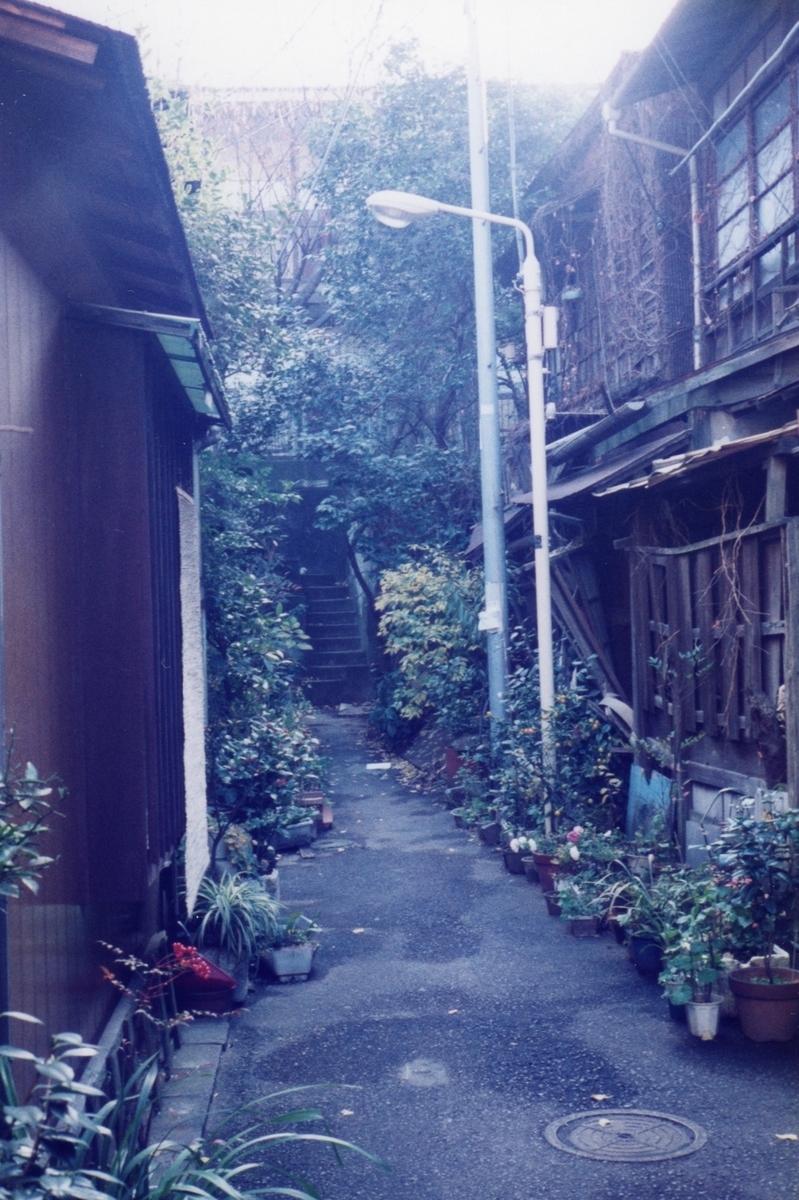 Hiroo, Shibuya, 1997