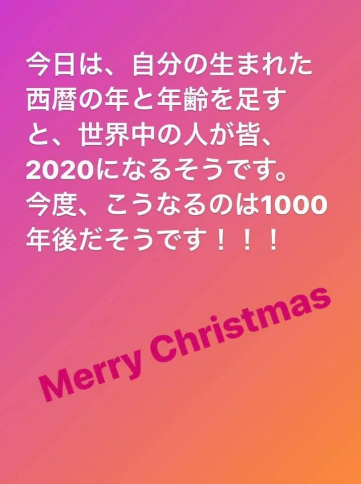 f:id:minato_serenade:20201225175925j:plain