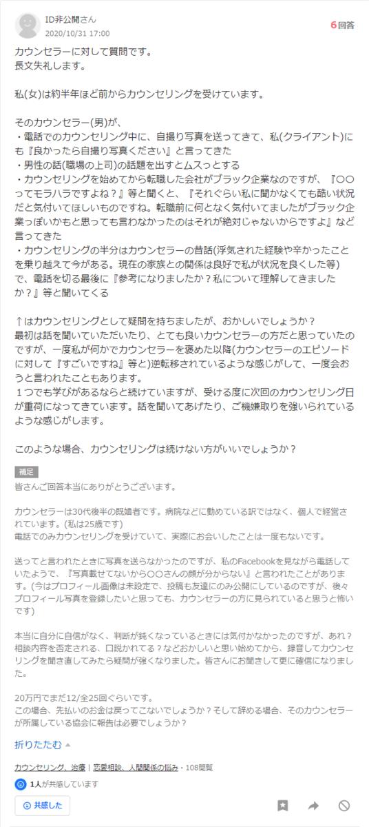 f:id:minato_serenade:20210618175226p:plain