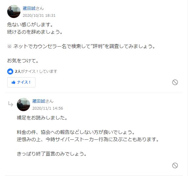 f:id:minato_serenade:20210618175238p:plain