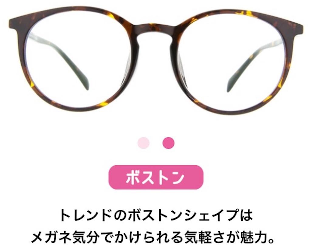 f:id:minatoblog:20170502161553j:image